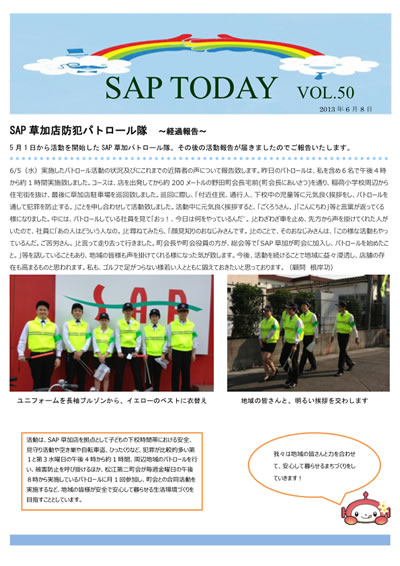 SAP TODAY VO.49